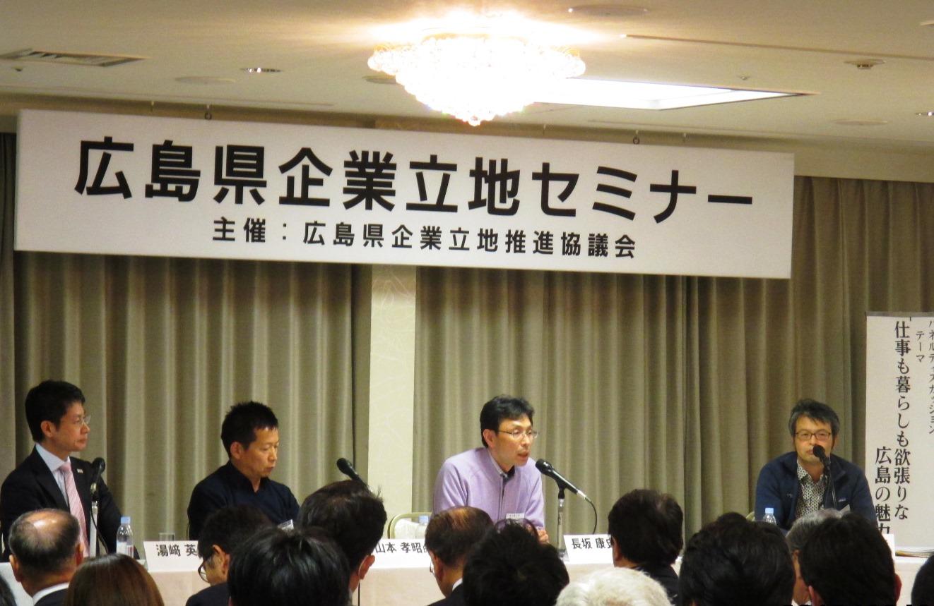「広島県は他県と比較すると、2つも世界遺産があることからもお分かりのとおり、国際色豊かな地域であり、学生はそのような環境の中でグローバルな視野を育んでいます」と長坂教授(右から2番目)
