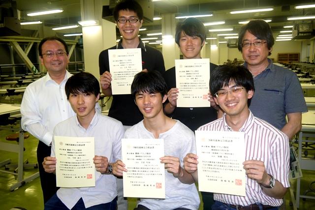 上段左から、橋本先生、石井君、河野君、日吉先生、今村君、土居君、加藤君。