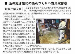 191029_fujisankeibussineseye.jpg