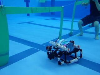 waterrobot.JPG