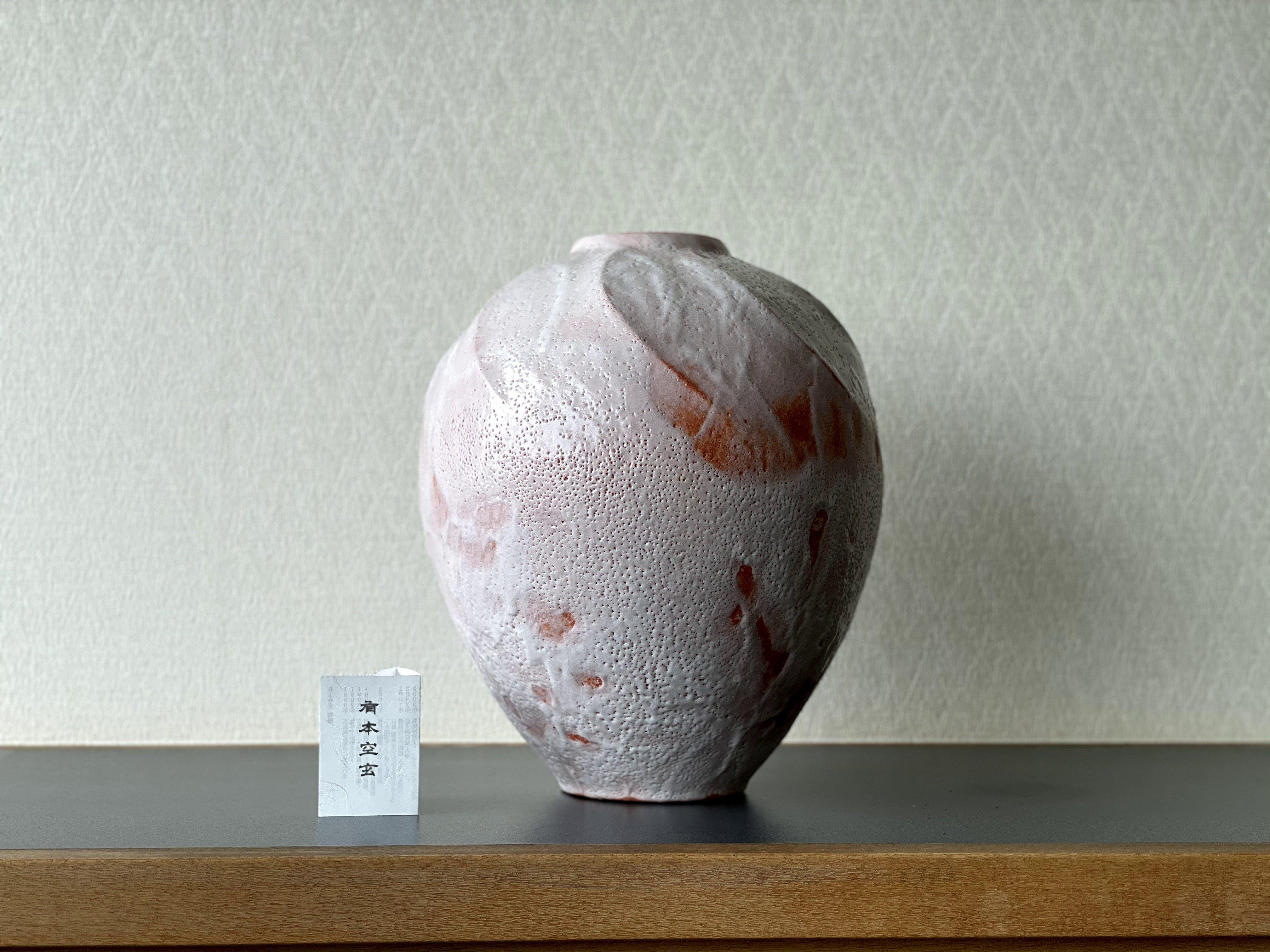 寄贈いただいたピンク色の志野焼の壺、夕日にあたるとピンクがより鮮やかになるとのこと