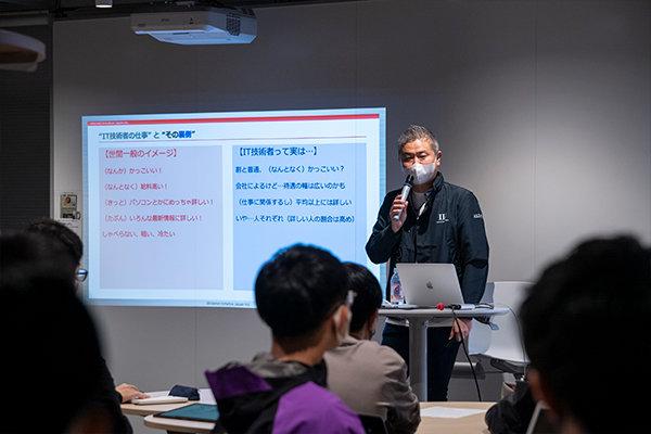 「ITという社会基盤を創る仕事に誇りを持っています」と山本さん。