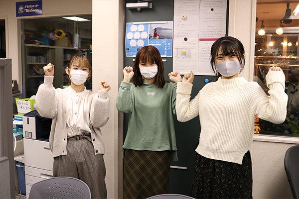左から二神さん(ふみ)、矢野さん(いなり)、山本さん(まる)
