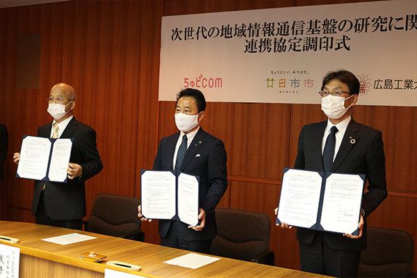 左からちゅピCOM浅井社長、松本廿日市市長、長坂学長