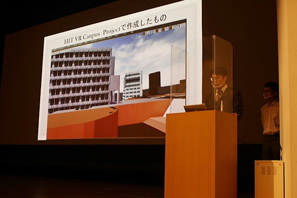HIT VR Projectのテーマは「現実の景観及びマルチエージェント技術を用いたリアリティの高いバーチャルタウンの構築~広島工業大学近隣地域の再現~」