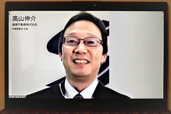 佐伯区で55年不動産業を営む島根不動産(株)の髙山社長