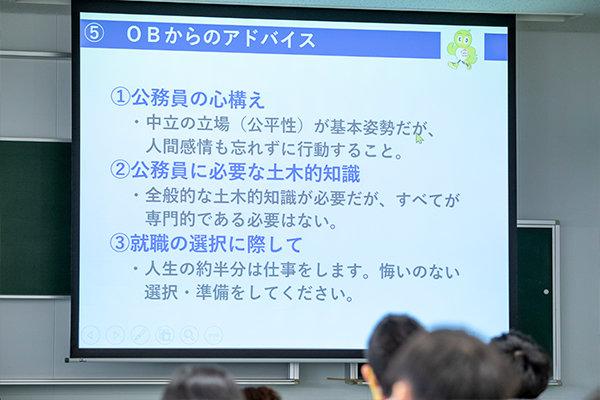 「公務員は様々な業務に関わるので、限られた専門性より全般的な知識が必要」と金子氏。
