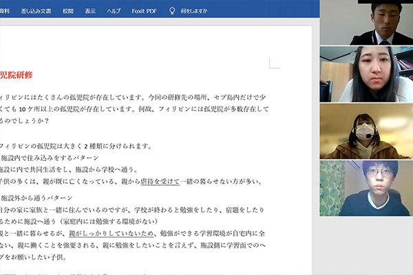 学生たちはオンラインで受講。