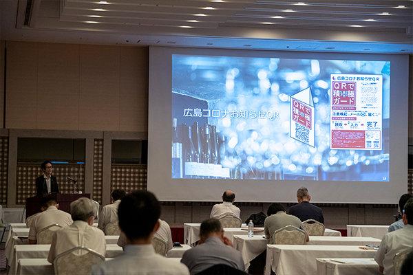 広島県では新型コロナ関連のアプリを、僅か数週間で次々に開発。感染拡大防止に役立てています