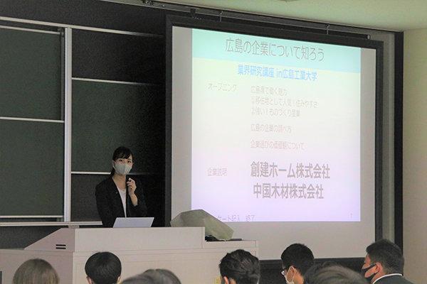 広島県にある主な産業を紹介するほか、さまざまなデータを参考に広島で暮らす魅力の確認からスタート