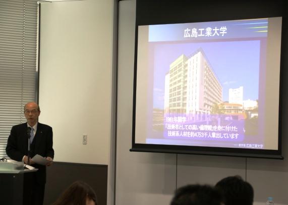 工大サミット発表会にて、岩井副学長が、本学の教育や人材育成像について紹介しました。