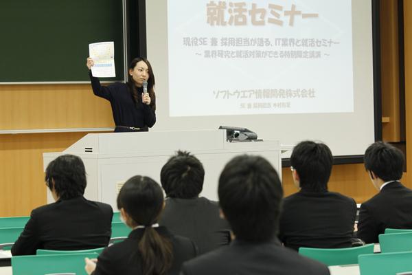 「情報系の学生の方々が就職活動時に知っておいてほしい知識を教えます」と木村さん。