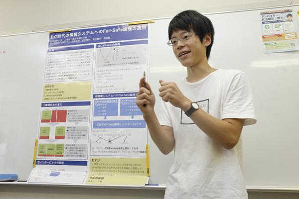 ハードウェアで用いられている「Fail-Safe論理」をコンピュータの世界にも応用しようというのが宮本君の研究です。