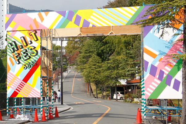 ViVidを表現したカラフルなゲートが、来場者をお出迎え。ゲートの先には、色とりどりの企画が待っています。