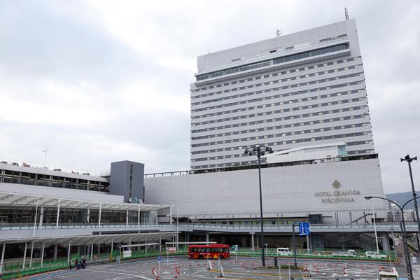 会場となったのは、現在再開発が進む広島駅に隣接するホテルグランヴィア広島。