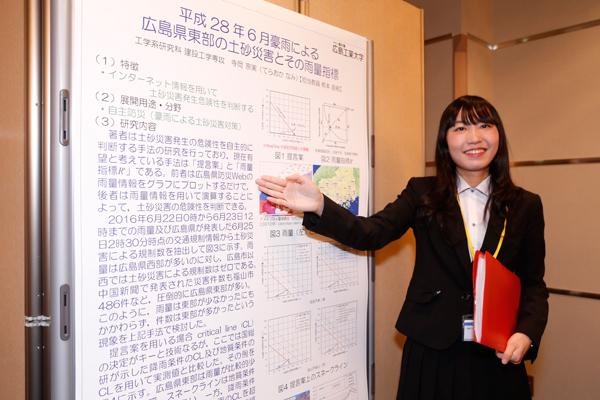 「2014年の広島豪雨災害のこともあり、土砂災害に対する関心の高さを感じました」と寺岡さん。
