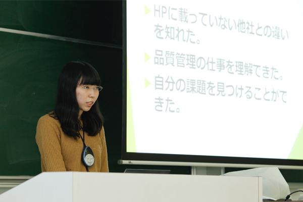 「原料へのこだわりなど、ホームページにも掲載されていないような、会社独自で努力されていることも教えていただけ、とても参考になりました」と伊藤さん。