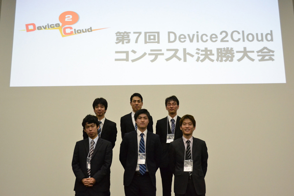 12月10日に東京で開催された決勝大会には、各チームの代表3名、計6名が出場しました。