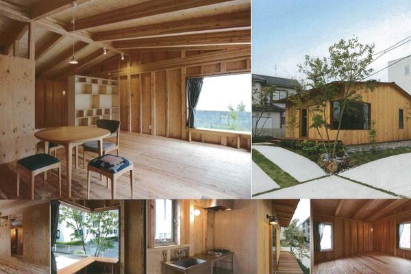 新築部門最優秀賞「ちいさな家」(ヤマネホールディングス株式会社)簡便なつくりで、山の中でも街の中でもフィットする木の暮らしを提案しています。