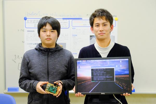若狹さん(左)と田中さん