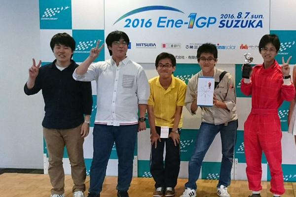 SUZUKA大会は大学・高専・専門学校部門で2位に入賞しました。