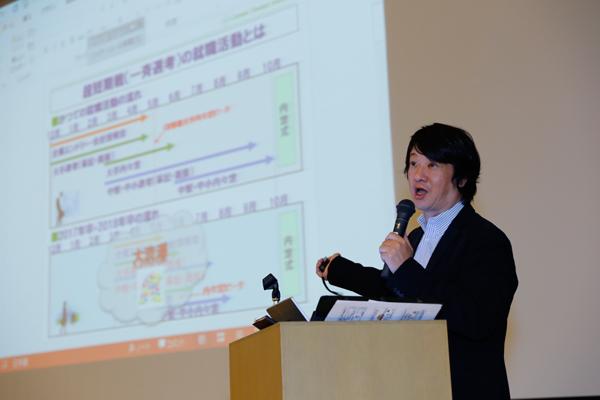 「就活は受け身にならないこと。積極的に企業説明会に参加していきましょう」と大野先生。