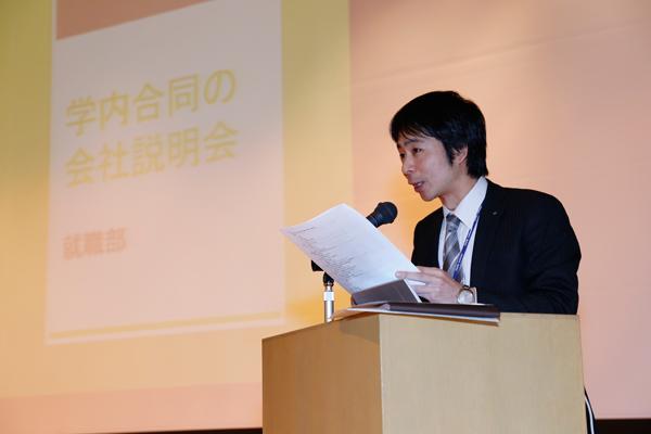 中四国最大規模、340社が集まる「学内合同の会社説明会(3月8日~10日開催)」について説明がありました。広工大生を採用したいという企業の方が、全国から広工大に集結する説明会で、内定につながるケースもあります。