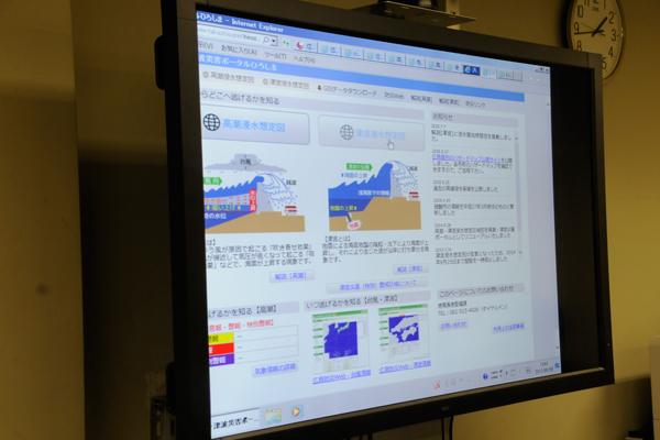 広島県が公開している「広島県防災web」の情報を確認しながら、どういったデータが利用できるのかを検討していきます。