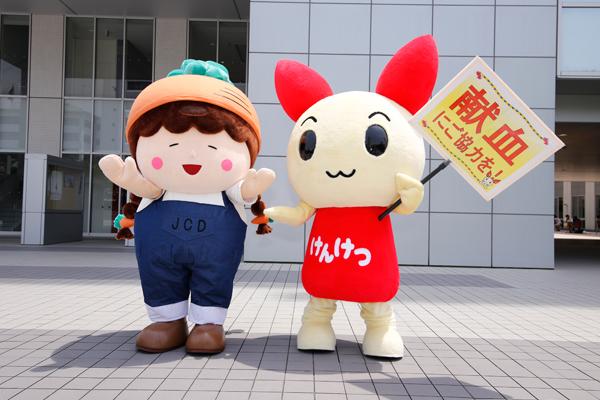 けんけつ推進キャラクター「けんけつちゃん(右)」とともに、JCDセンター(女子学生キャリアデザインセンター)の学生がデザインした新キャラクター「キャロミ(左)」も、献血への参加を呼びかけました。