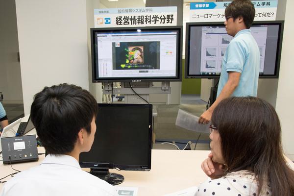 アイカメラを利用し、人の視線を分析。深層心理で何を考えているのかを分析します。