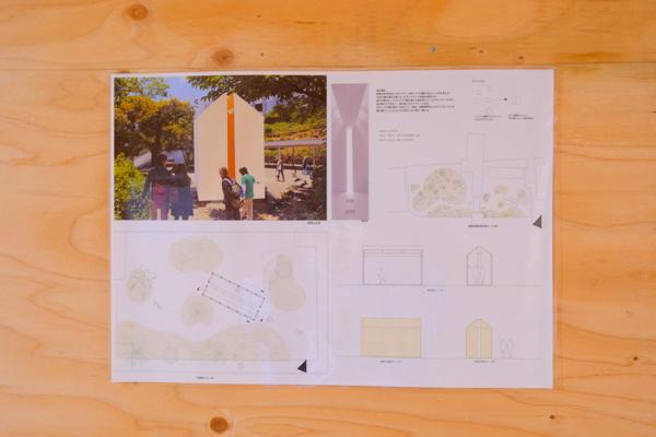ギャラリーの内部には、課題に取り組んだ全学生のデザイン案が展示されています