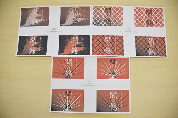 はじめに提案したデザイン。写真左上の色違いの4案が、実際に採用されたものの原案。