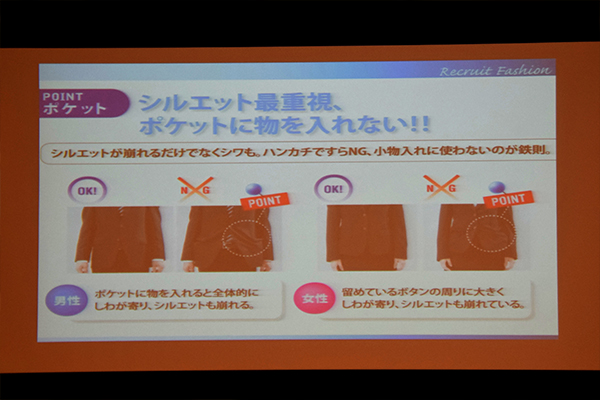 スマートフォンや財布はスーツのポケット収納を使うとスーツの形が変わり不格好に見えるので、鞄に入れて持ち運ぶことがポイント。