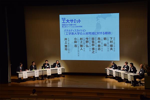語り合うことで、「日本全体で理工系大学の発展を目指そう」と、6工大の強い結束が生まれていました。