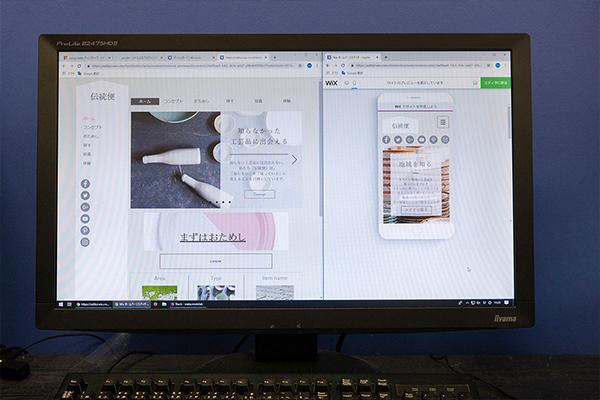 【伝統便】システムへの入口となるPCサイト(左)、スマホサイト(右)の試作版も作成。伝統工芸品の良さを実感できるよう落ち着いた雰囲気のデザインにしました。