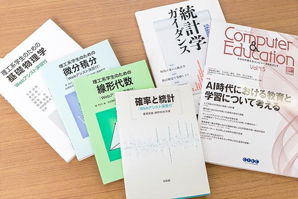 廣瀬先生の著作物や、先生が寄稿した記事を掲載している雑誌。統計学がデータサイエンスを行うための下地になっているのです。