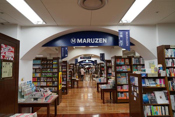 八丁堀にあるMARUZEN広島店は、約120万冊の本を所蔵する県内でも有数の大規模書店。