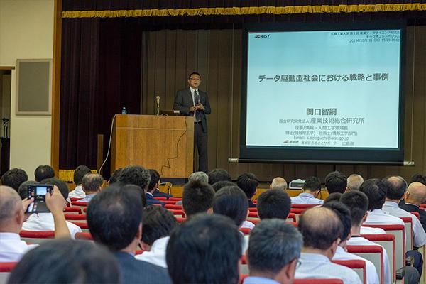 基調講演の演題は『データ駆動型社会における戦略と事例』。「今後、社会や産業の発展をにらむ上で、常に中心となるのがデジタルデータの存在」と氏は語ります。