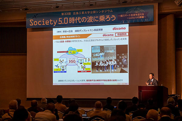 5Gを活用し、地方学生が東京の学校で行われているダンスレッスンに、リアルタイムで参加している様子。