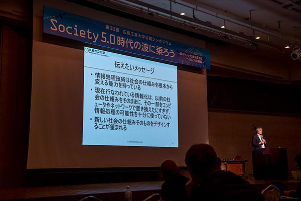 Society5.1で実現可能なものとして、中島氏は「多数決に代わる社会的な意思決定システム」「直接民主制」「資本主義に代わるシェアリング経済」などを挙げられました。