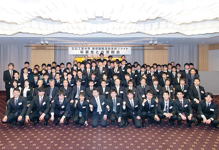 東京就活フライトで、これからの就職活動への志気を高めた学生たち。「就職活動、頑張ります!」
